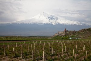 Les Perles d'Arménie