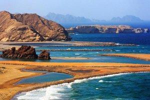 Paysages d'Oman