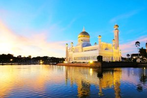 Brunéi Darussalam