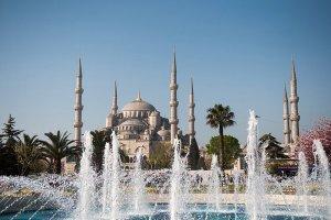 Trésors de la Turquie
